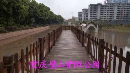 美丽四月天(重庆璧山风光)