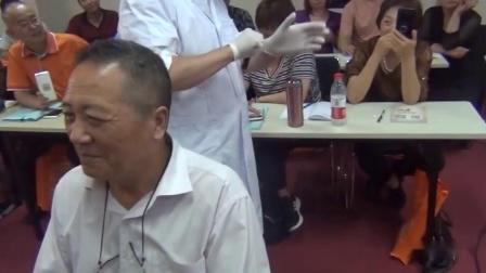 中医教学培训之王合民揭秘耳尖三条静脉治疗高血压
