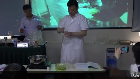 中医教学培训之王合民液体膏药制作课堂演示