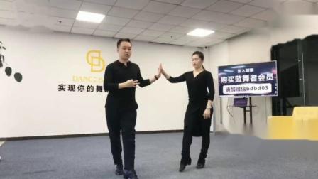 周.杨老师伦巴双人配合技术.mp4