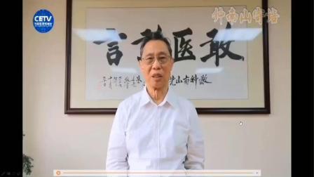 青田县中小学返校复学防疫指南小学篇