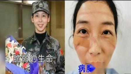 李庆芳 - 我们同呼吸共命运