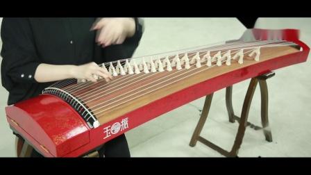 带有戏腔的古风歌曲《苏幕遮》,江南气韵十足,太适合古筝弹奏了!