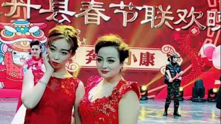 志丹县2020年春晚相册  拍摄照片-白玉安