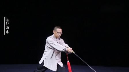 杨氏太极剑第12式-黄蜂入洞