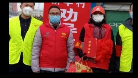 记抗疫志愿者周梦涛及她的战友(监制 蒋士乐 后期 娄德民)