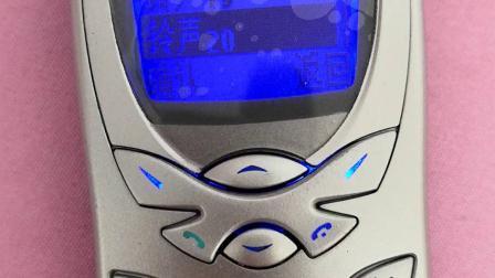 诺基亚8250怀旧铃声