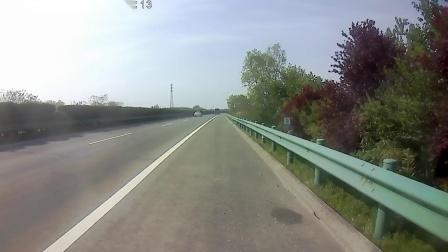 G3京台合同黄高速