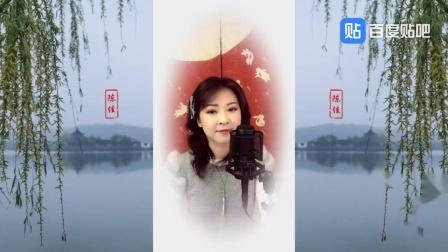 比邓丽君更甜美的歌声——华语天后陈佳——新歌:阵阵春风柔