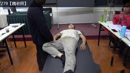 中医教学之胡青耀白虎锁及对应病症治疗讲解