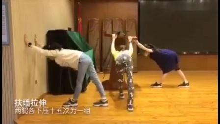 热身运动 (2)(1)
