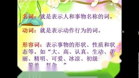 """伍艳红-""""的地得""""的用法"""