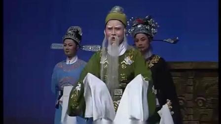 优酷网越剧《貂婵与吕布》怒对董贼发冲冠-王贤君饰张温(时长2:07)
