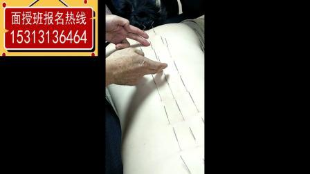 张德祥老师讲解带状疱疹