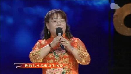 秦腔花旦演员白万丽在大秦腔舞台上高唱两首秦腔
