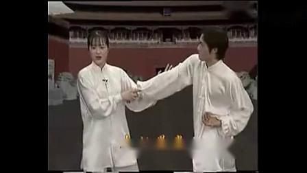 简化24式太极拳招式分解教学1(吴阿敏) 标清_标清