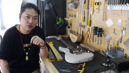电吉他琴颈钢筋调节及扳手选用