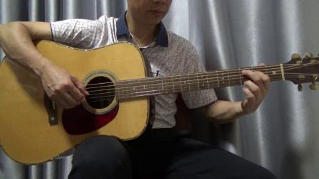 GuitarManH-------《一剪梅》吉他指弹独奏