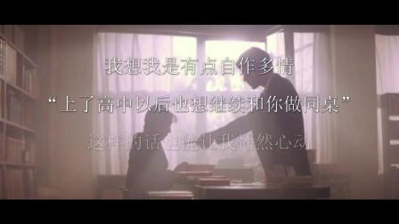 No,2 桃沢明日香【三行情书比赛/3行ラブレターコンテスト】