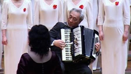 歌声里的诗魂-郭亨基(手风琴)-卜算子-咏梅