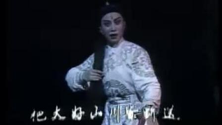 优酷网越剧《风尘英烈》明珠投暗悔无穷-吴凤花(时长3:10)