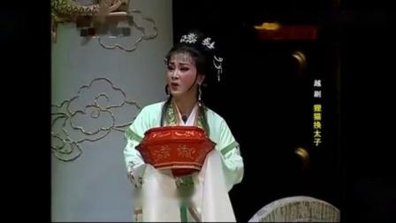 优酷网越剧《狸猫换太子》笫三场搜合-吴凤花 吴素英 (时长32:44)