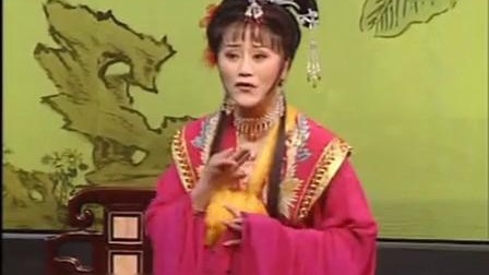 优酷网越剧《绣球缘》海誓山盟言难信- 董鉴鸿潘琴(时长2:51)
