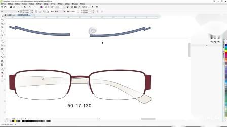 CorelDRAW眼镜设计视频教程