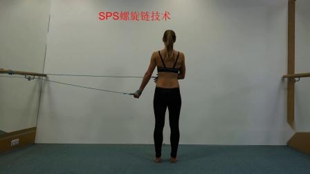 桃子老师分享螺旋链训练动作2A