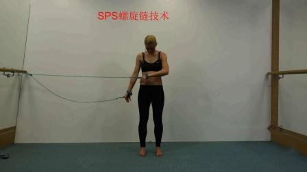 桃子老师分享螺旋链动作2 B 前面观