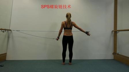 桃子老师分享螺旋链动作2 B 后面观