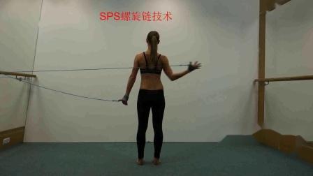 桃子老师分享螺旋链动作2 D