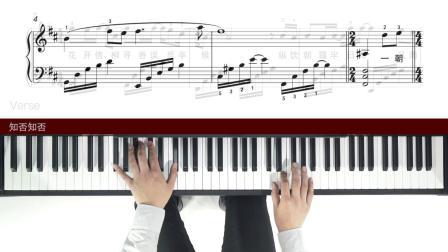 《 知否知否》郁可唯#原声钢琴曲#音乐编辑杨阳#弦趣音乐