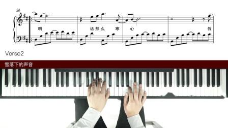 02 雪落下的声音 原声版钢琴曲