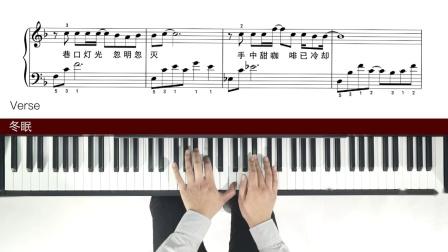 01 冬眠 原声版钢琴曲