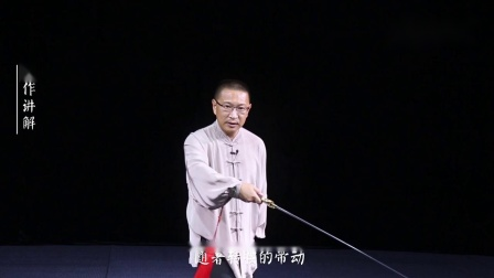 漾太极-杨氏太极剑第13式-凤凰右展翅
