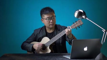 《吉他乐理100讲》NO. 71小七和弦Am7 乐理入门系统教程 高音教