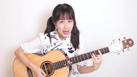 陪你练琴 第98天 南音吉他小屋 吉他基础入门教学教程
