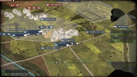 战争游戏红龙 挂人