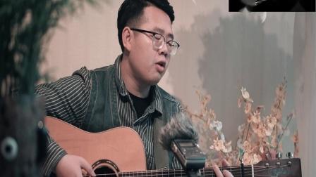 【Kevin出品】吉他弹唱 500 miles (米饭)