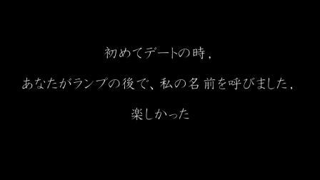 No,3 ouka【三行情书比赛/3行ラブレターコンテスト】