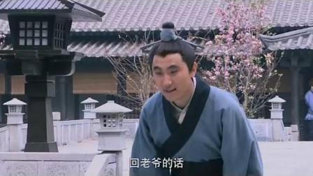 10中国神话电视剧《观音前传》又名《香山奇缘》