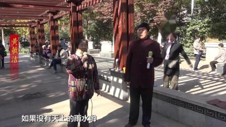男女声对唱《敖包相会》演唱 陆洪贵 黄敏洁.mp4