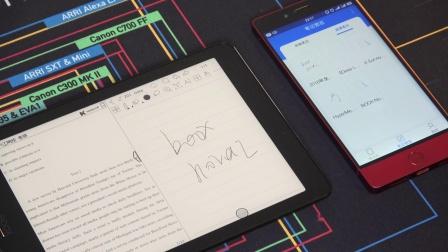 听说读写译+护眼!理想中的学生阅读器就是文石boox nova2!平板电脑+手写电纸书【蓝加白出品】