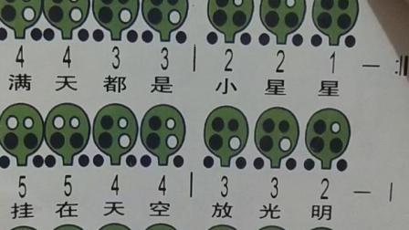 6孔陶笛图谱 看图分解教程视屏讲解
