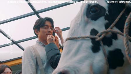 [孔刘吧中字]200410 SSG.COM 聚过来看看 动物王国.mp4