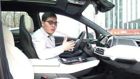 【视频】颜值和实用并存 Aion LX车机体验