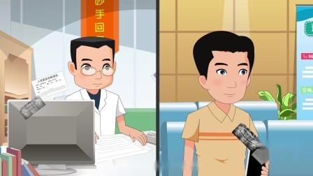 就医指南-新疆维吾尔自治区人民医院