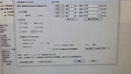 电脑硬盘分区教程