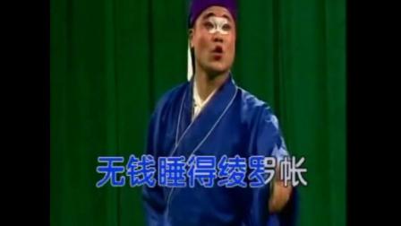 不讲古来专讲今(道情调),陈正春演唱,《斩蔡鸣凤》魏大蒜唱段(附曲谱)